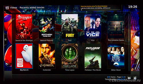 mediaplayers20150215-2.jpg