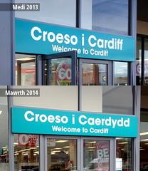 Carpetright, Heol Casnewydd, Caerdydd