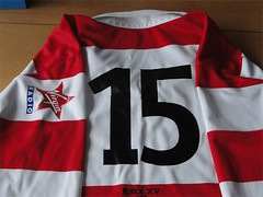 maillot FCY rugby