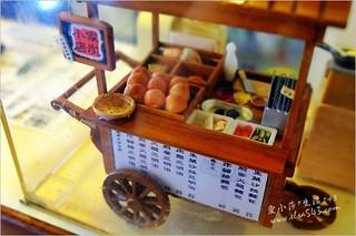小家店炭 三重早餐 三重碳烤吐司 | by Elsa Chen