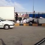Zigaretten Schmuggel Irak Türkei III