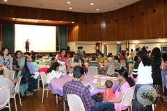 Annual Fund Raising Event 2015