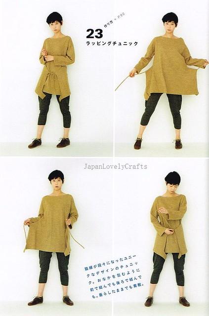 Apron & Apron Dress by Yoshiko Tsukiori - Straight Stitch Sewing - Japanese Pattern Book for Women Clothing - B1299-55