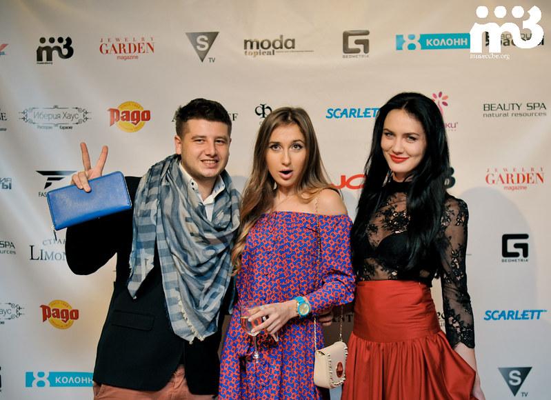 17122013_Maturreli_muzkub_i.evlakhov@mail.ru-45