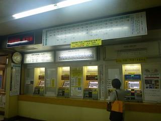 Nagano Electric Railway Nagano Station | by Kzaral