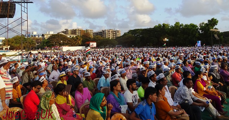 AAM AADMI PARTY meet at Campal