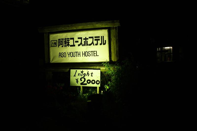 2014-05-05_02054_九州登山旅行.jpg