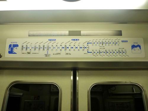 Kyoto City Subway Tozai Line | by Kzaral
