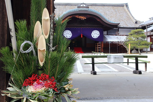 Kadomatsu ---Traditional Decoration for New Year's Day--- | by Teruhide Tomori