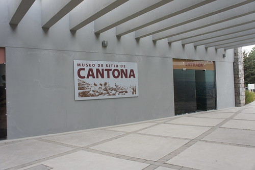 Cantona archeological site - visitor center
