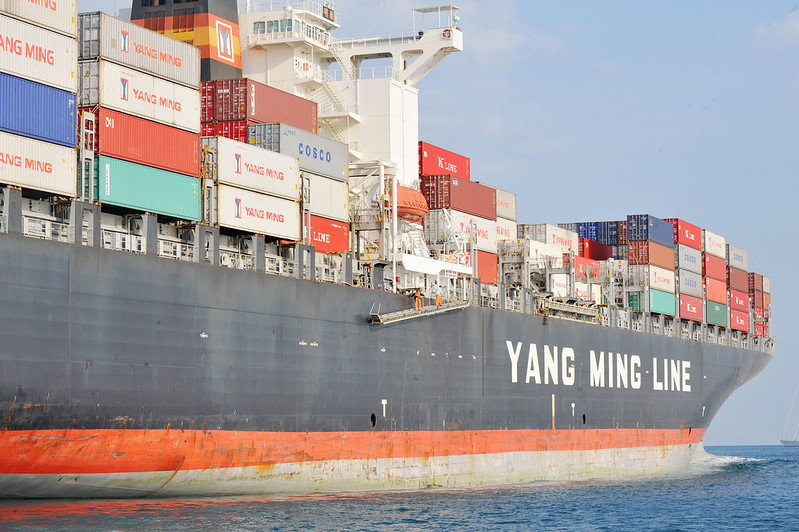 """Chinese ship the """"Y M Orchid"""""""