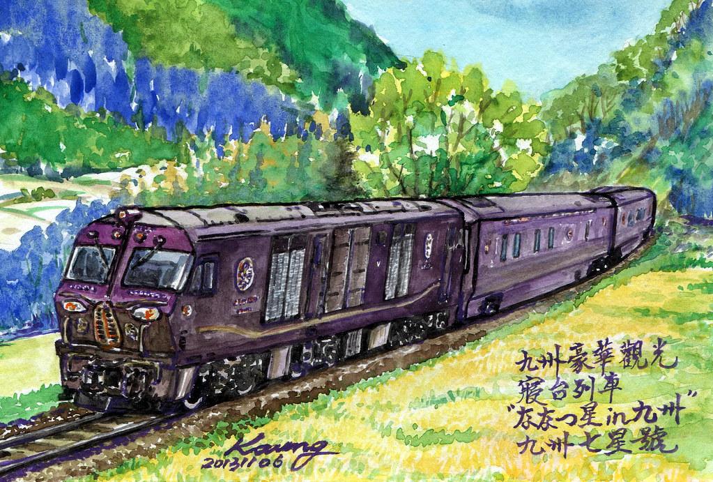 列車 九州 豪華 「観光列車」満足度ランキング おすすめTOP10【2019年】