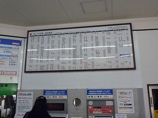 Kiyama Station, JR | by Kzaral