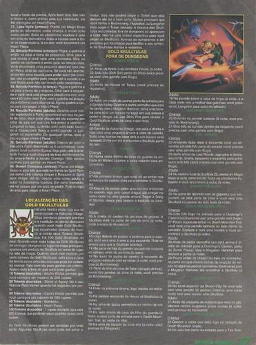 Gamers n. 37 - p.3