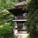 島崎藤村ゆかりの水明楼(中棚荘)