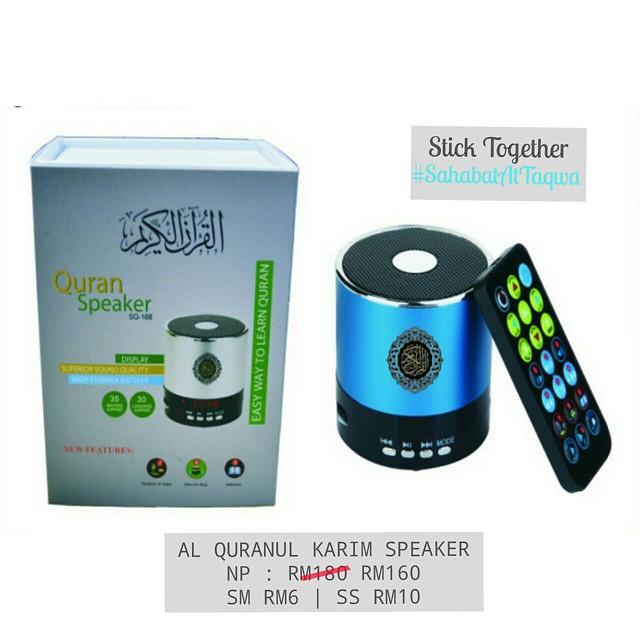 SpeakerAlQuran Speaker Al Quran Specification : 📀 30 Juz