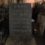 2014-01-28 ひとりずつ あかね うつお 橘高祐二 下北沢レテ - 01