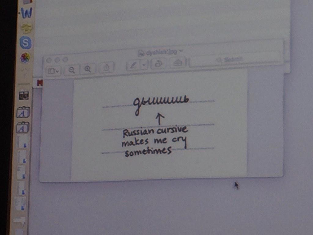 Russian cursive | Frank Grießhammer | Flickr