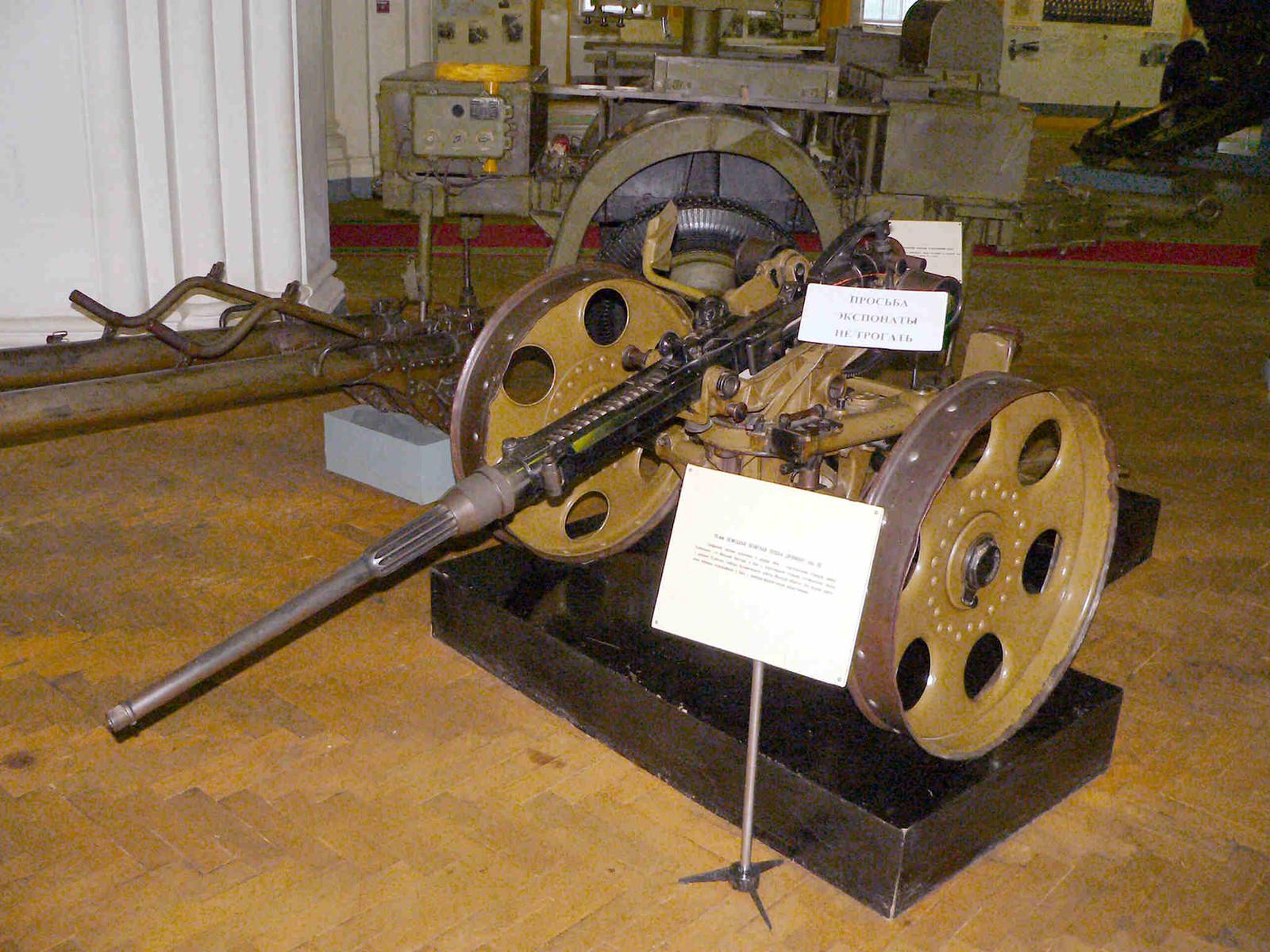 2cm Flak 28 (1)
