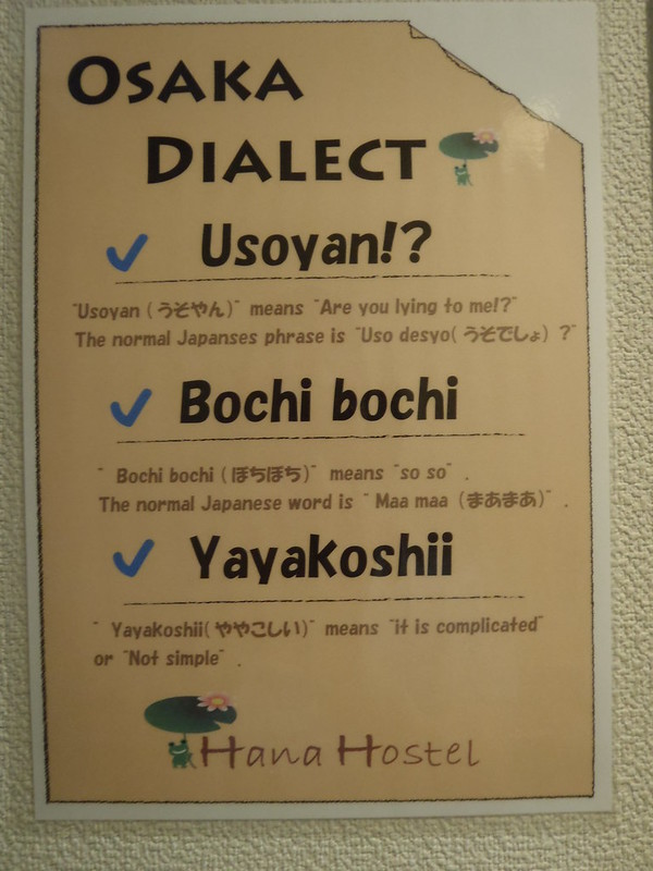 Osakan Dialect