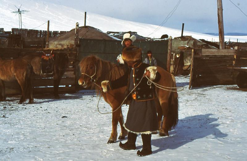 MONGOLIA 1994 02-0022
