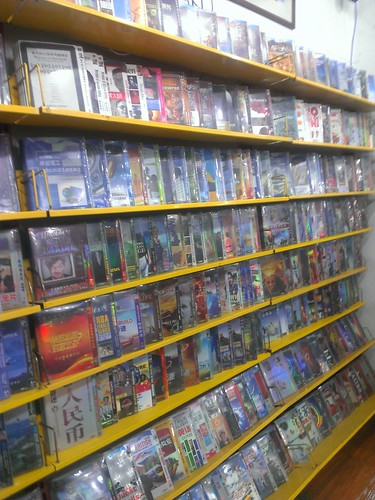DVD shop in Sanlitun - Beijing | by Ju1ian