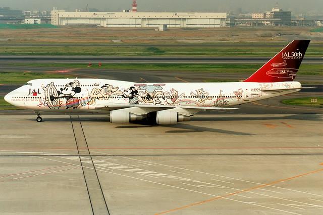 Japan Airlines | Boeing 747-400D | JA8908 | Disney Dream Express livery | Tokyo Haneda