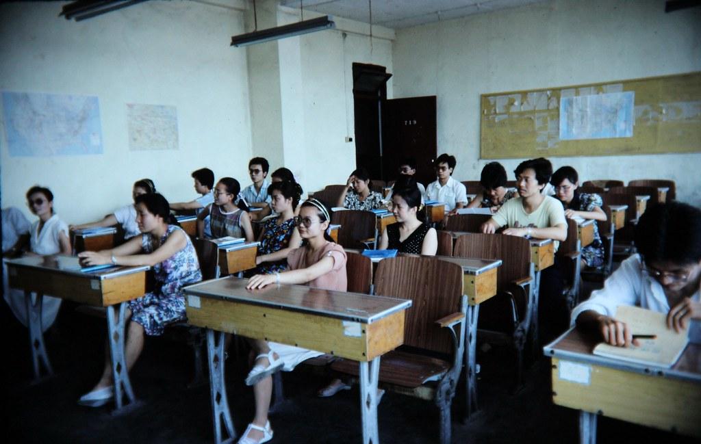 My Classroom 1991 Teacher's College, Chengdu