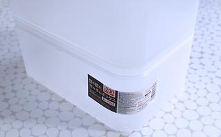 1060x660 MUJI DAISO PP Box   by kamujp