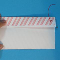 วิธีพับกล่องกระดาษรูปหัวใจส่วนฐานกล่อง 007