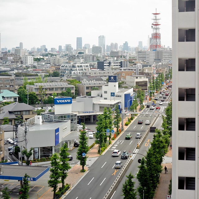 Meguro Street