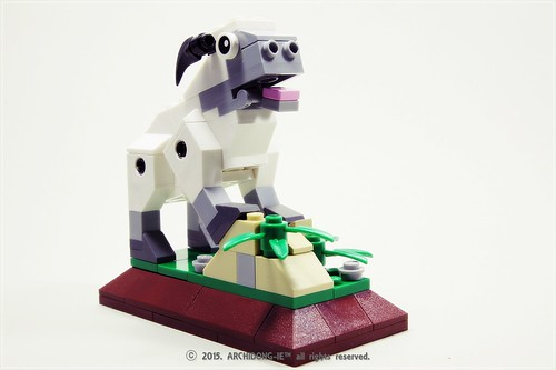 #LEGO #40148  #Year_of _the_Sheep_Set #Special_Edition #아키동이