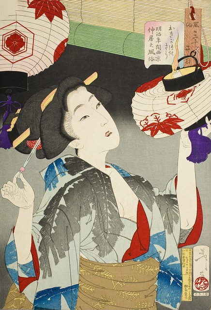 Looking Capable- The Appearance of a Kyoto Waitress of the Meiji Era LACMA M.2007.152.62