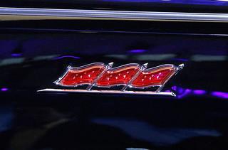 Cina_Hongqi_Red_Flag_Logo_05
