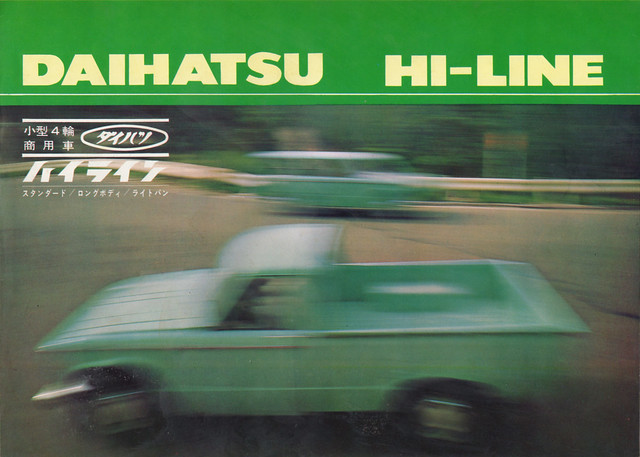 1964 Daihatsu Hi-Line catalog