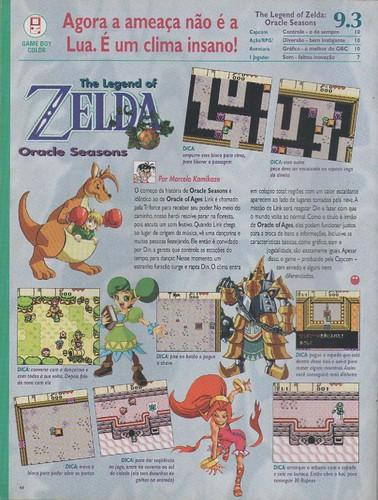 Super Gamepower n.85 - p.1