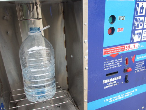 Refillable drinking water