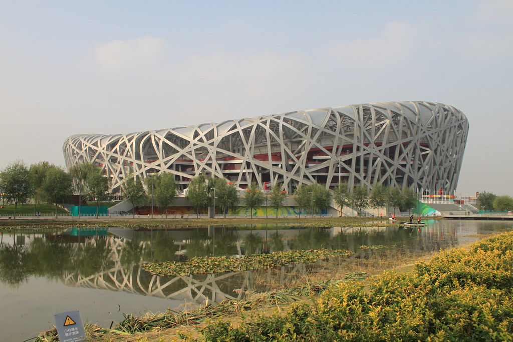 beijing olympic park national stadium of china