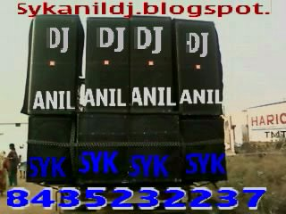 New cg bhakti mix daownlod kijiye coments plz sykanildj bl… | Flickr