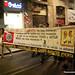 30_09_2013 Protesta por el cierre del CAP de la Guineueta