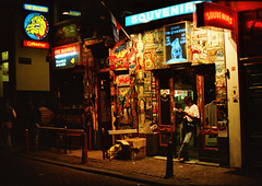 Amsterdam Netherlands Holland Red-Light District Bulldog Cafe July 1995 051
