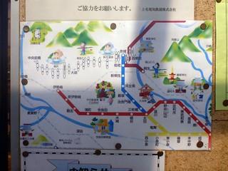 Akagi Station   by Kzaral