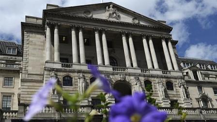 Edificio del Banco de Inglaterra
