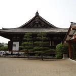 Carmina Japo?n, Kyoto 13