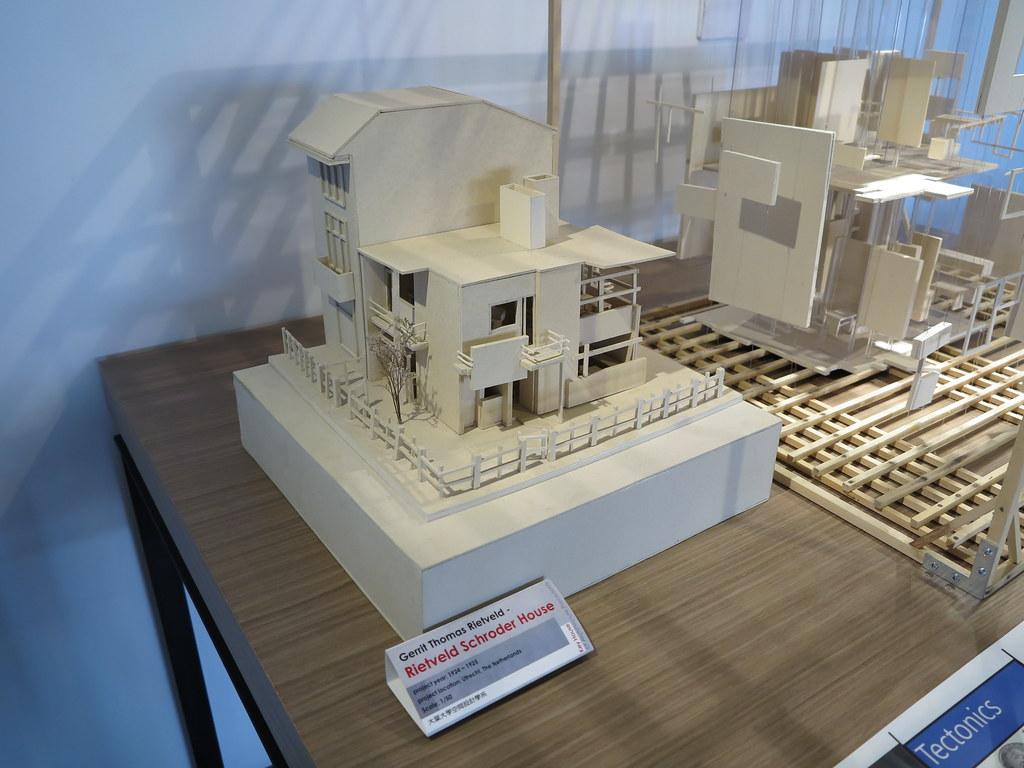 IMG_5582 - Gerrit Thomas Rietveld - Rietveld Schroder House.JPG