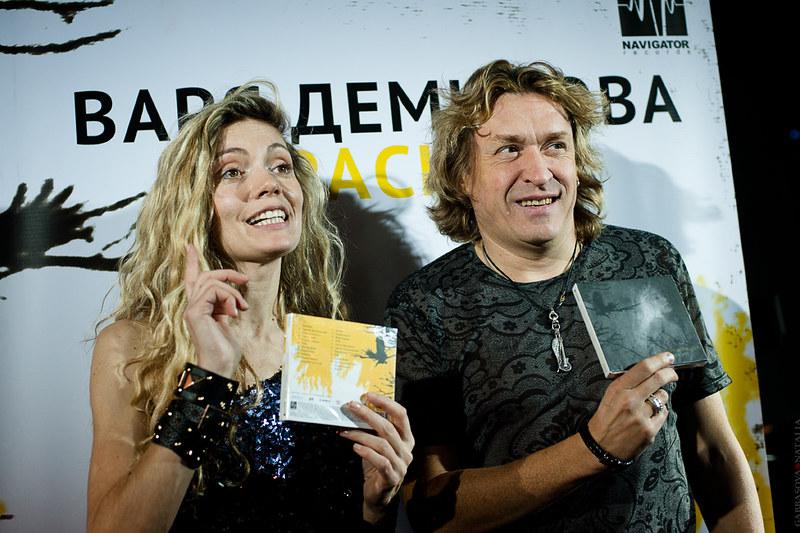 Varya Demidova45