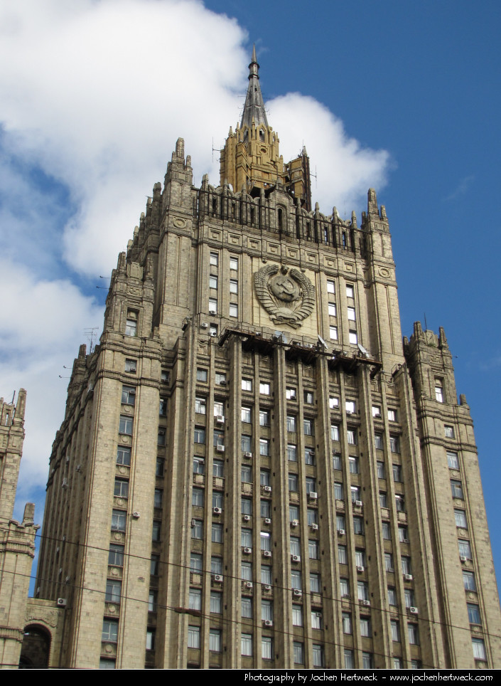 Ministry of Foreign Affairs, Moscow