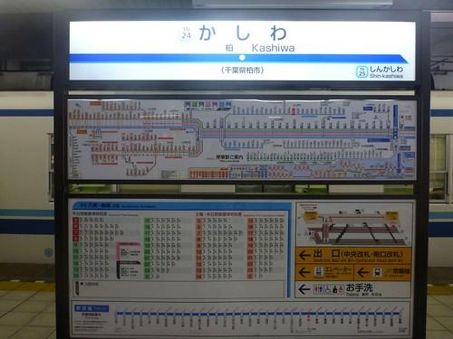 Tobu Kashiwa Station   by Kzaral