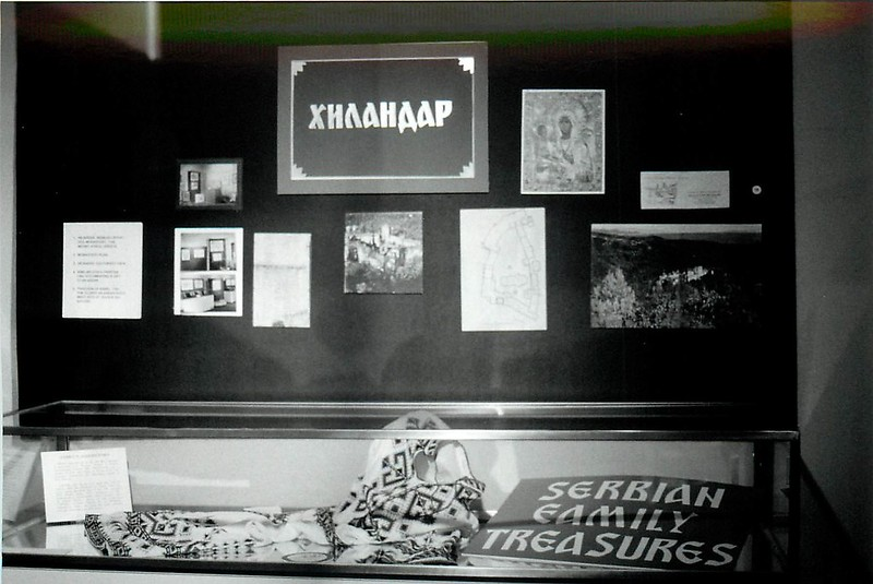 Serbian Heritage Museum 10th Anniversary - August 10, 1997 - November 29, 1997
