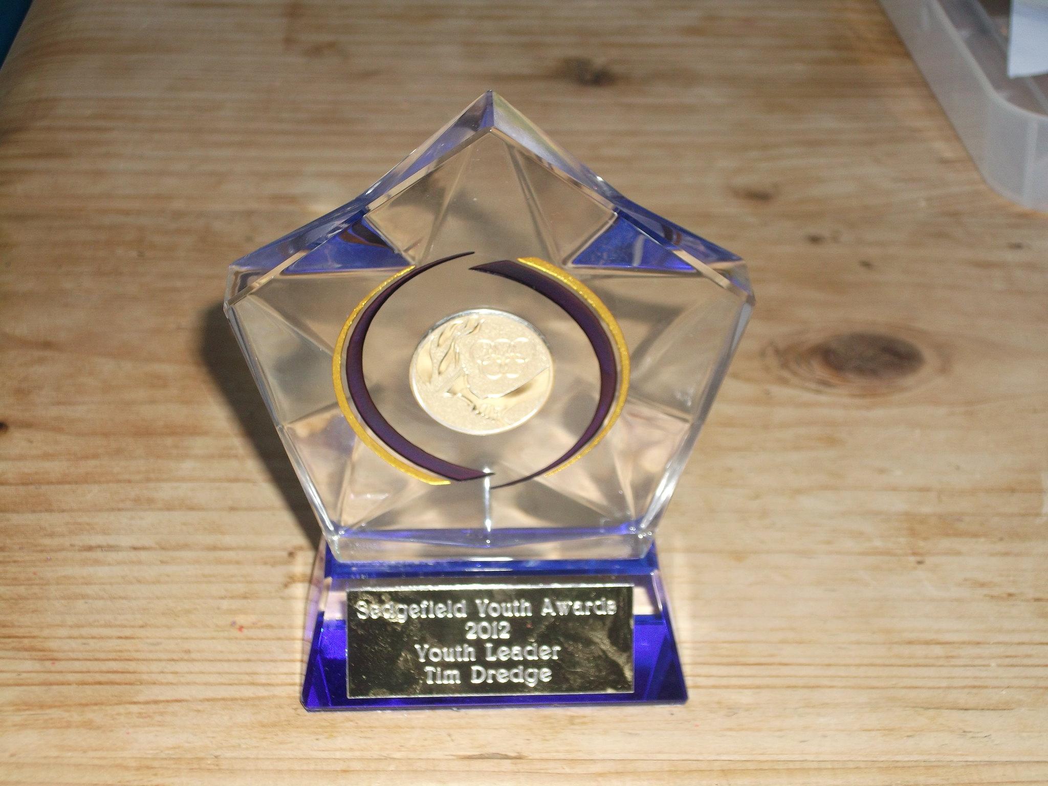 tim's sedgefield youth award trophy 001